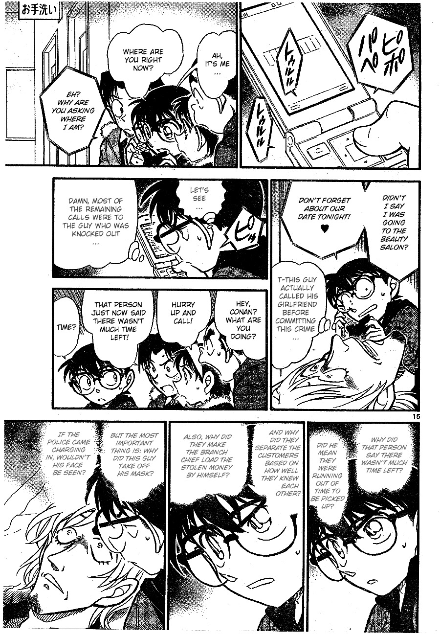 Detective Conan Chapter 678  Online Free Manga Read Image 15