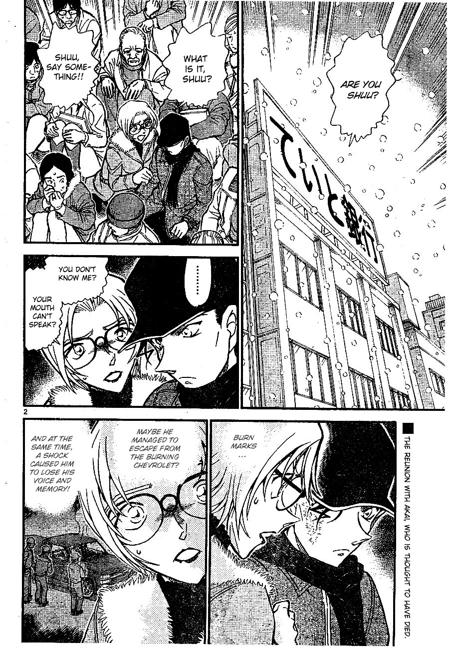 Detective Conan Chapter 678  Online Free Manga Read Image 2