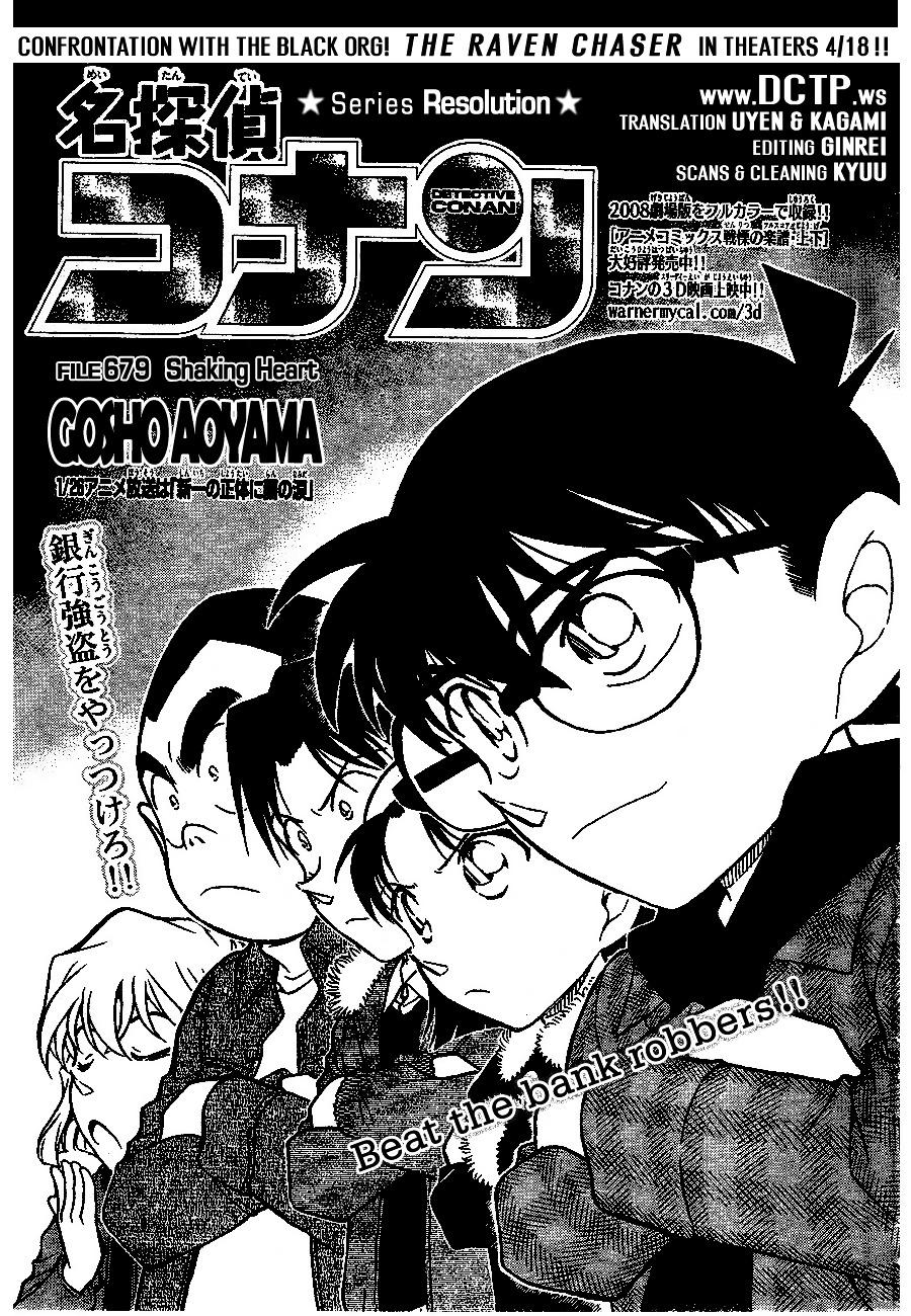 Detective Conan Chapter 679  Online Free Manga Read Image 1
