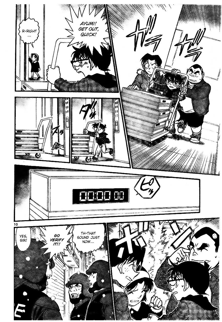 Detective Conan Chapter 679  Online Free Manga Read Image 10