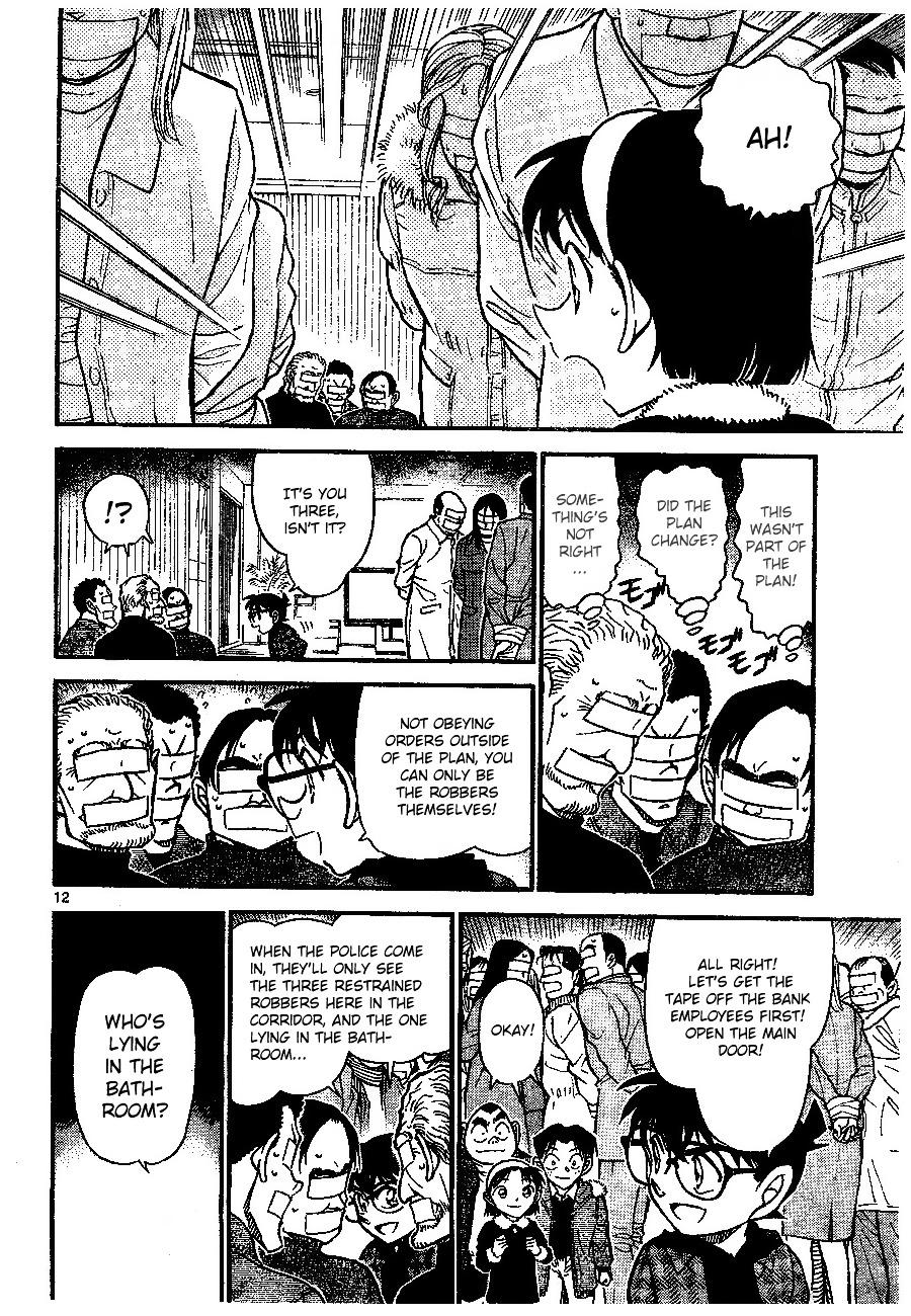 Detective Conan Chapter 679  Online Free Manga Read Image 12