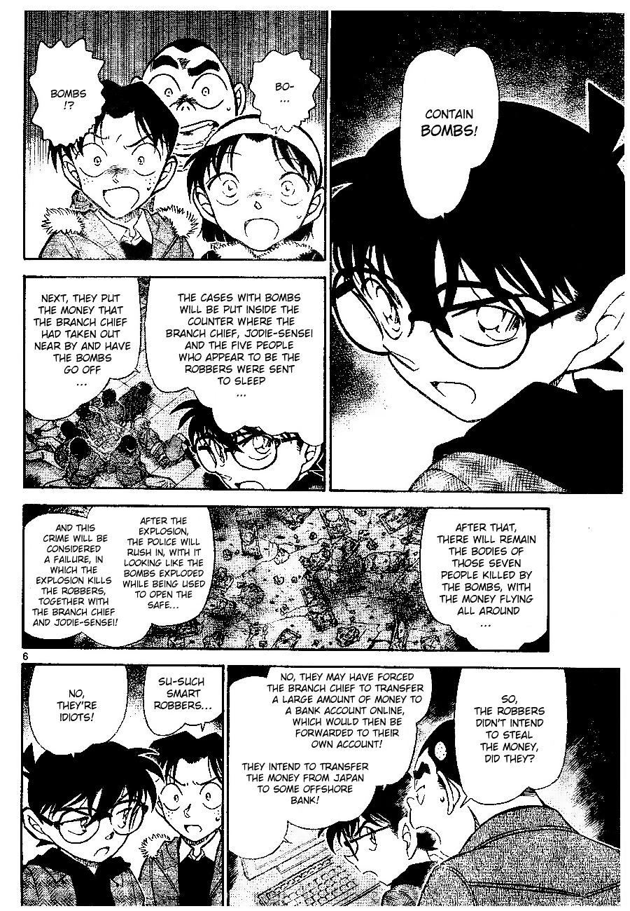 Detective Conan Chapter 679  Online Free Manga Read Image 6
