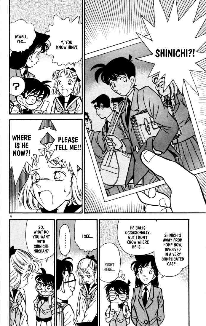 Detective Conan Chapter 68  Online Free Manga Read Image 6