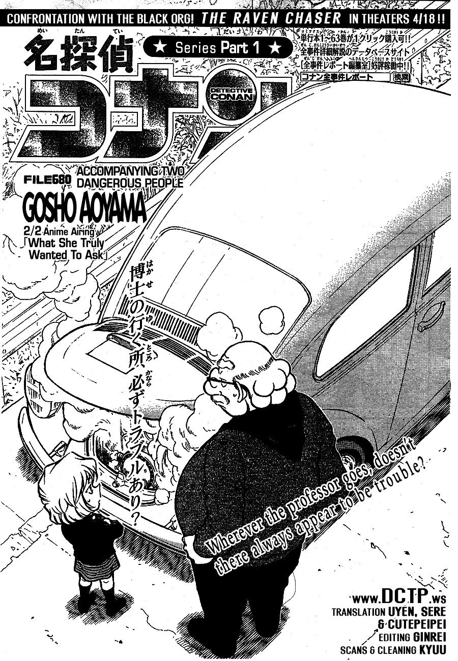 Detective Conan Chapter 680  Online Free Manga Read Image 1