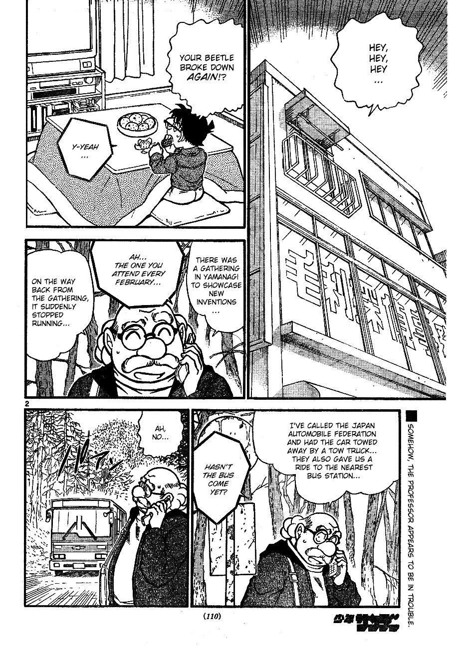 Detective Conan Chapter 680  Online Free Manga Read Image 2