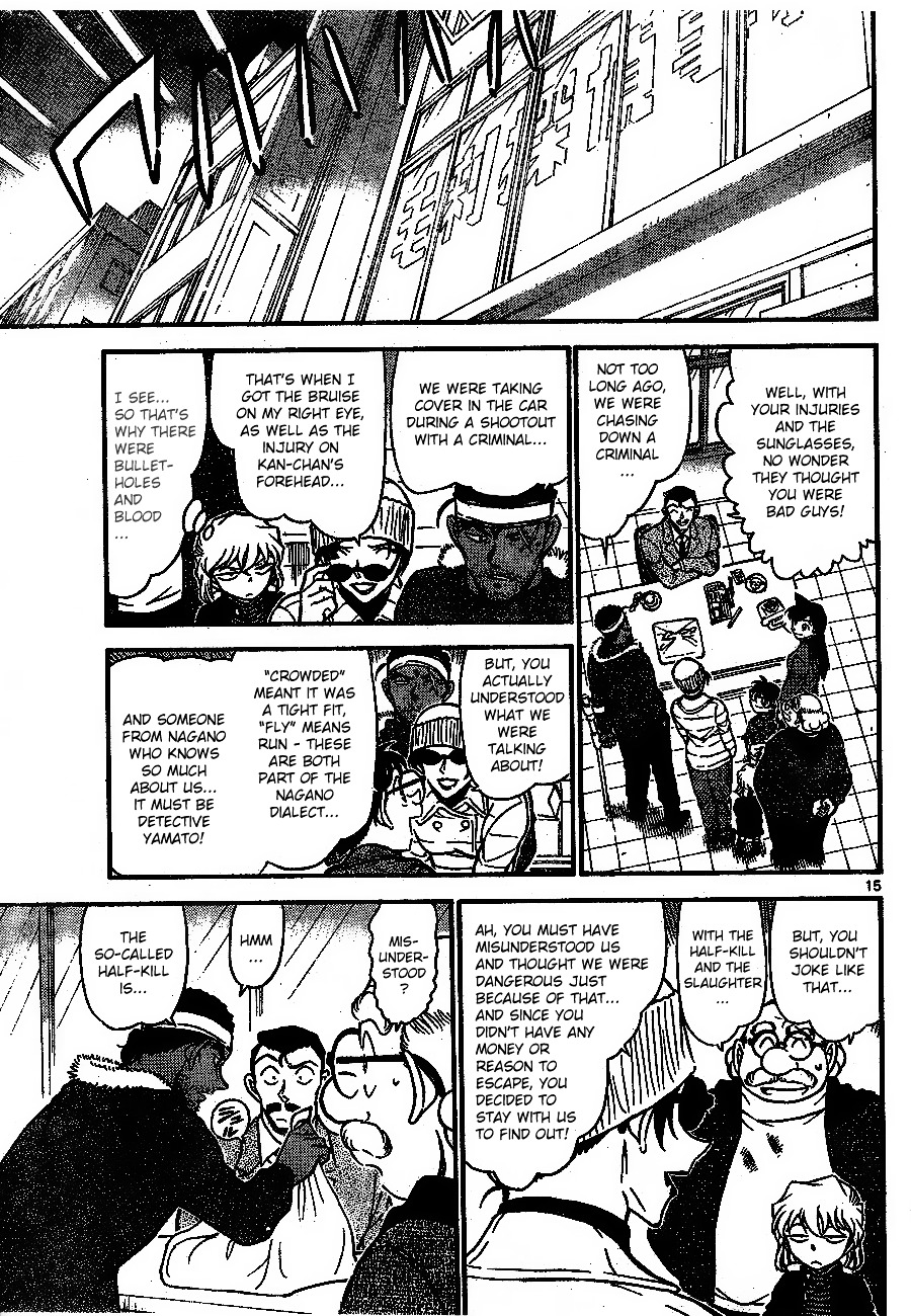 Detective Conan Chapter 681  Online Free Manga Read Image 15