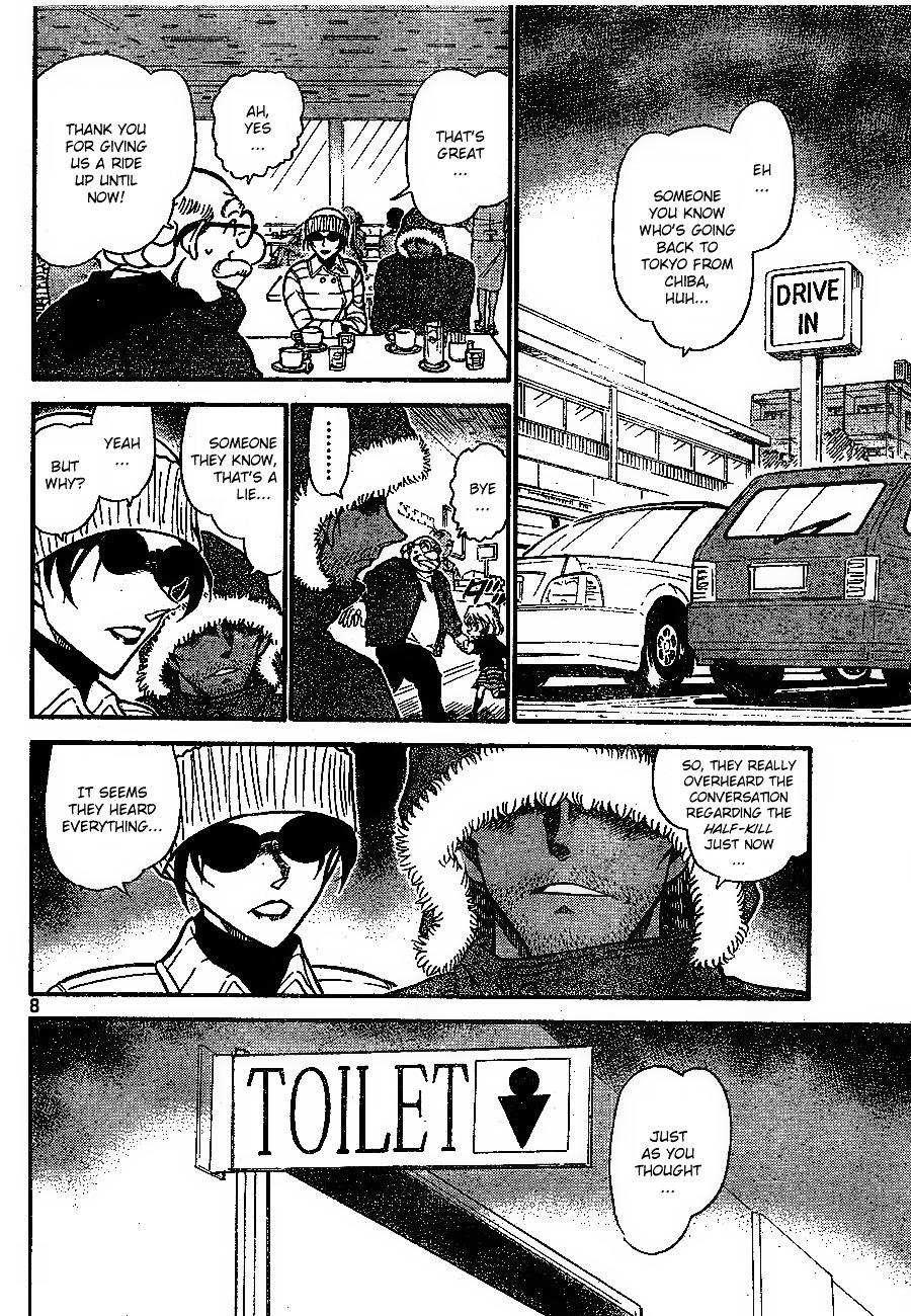 Detective Conan Chapter 681  Online Free Manga Read Image 8