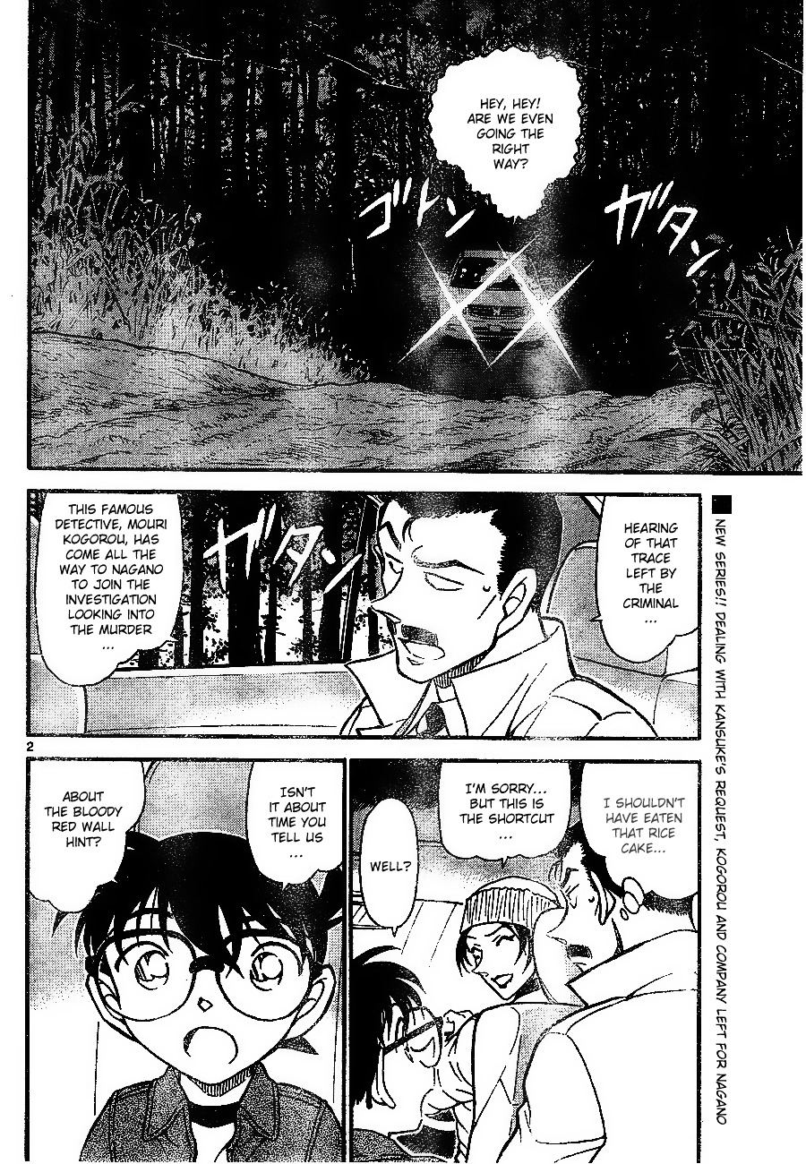 Detective Conan Chapter 682  Online Free Manga Read Image 2