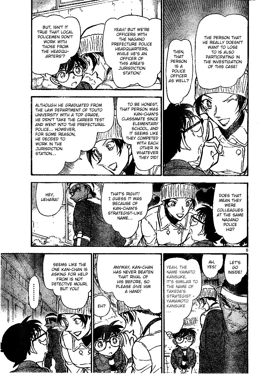 Detective Conan Chapter 682  Online Free Manga Read Image 5