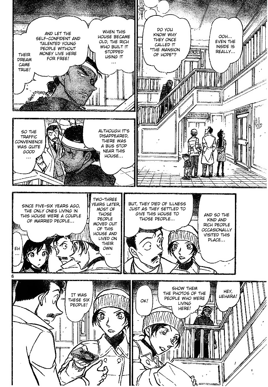 Detective Conan Chapter 682  Online Free Manga Read Image 6