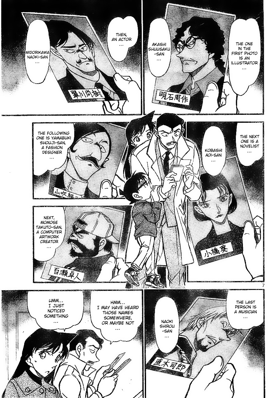 Detective Conan Chapter 682  Online Free Manga Read Image 7