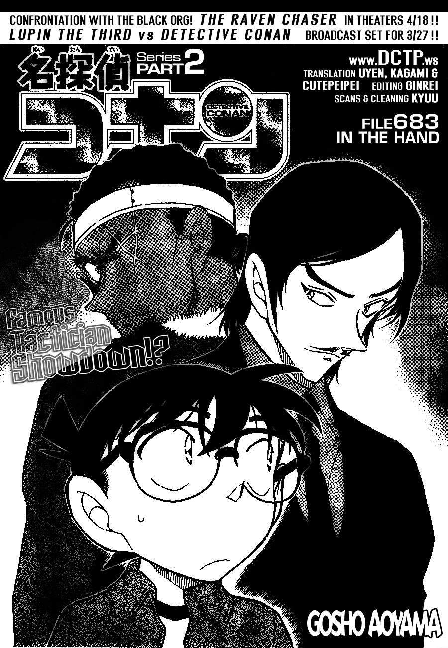 Detective Conan Chapter 683  Online Free Manga Read Image 1