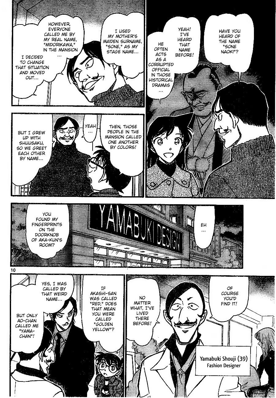 Detective Conan Chapter 683  Online Free Manga Read Image 10