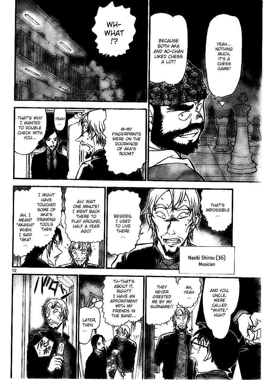 Detective Conan Chapter 683  Online Free Manga Read Image 12