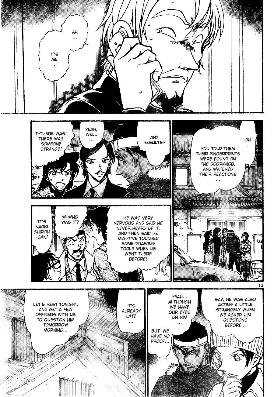 Detective Conan Chapter 683  Online Free Manga Read Image 13