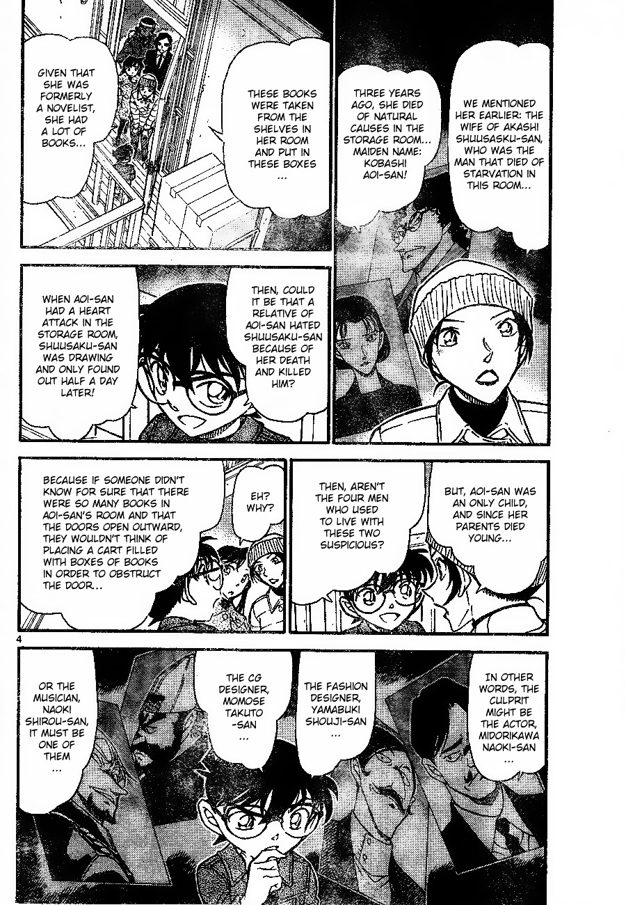 Detective Conan Chapter 683  Online Free Manga Read Image 4