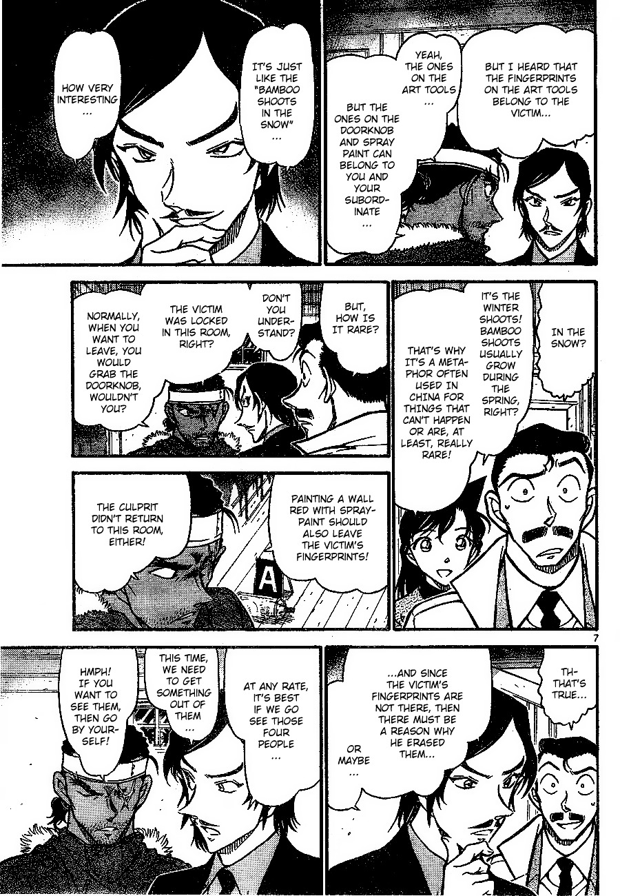 Detective Conan Chapter 683  Online Free Manga Read Image 7