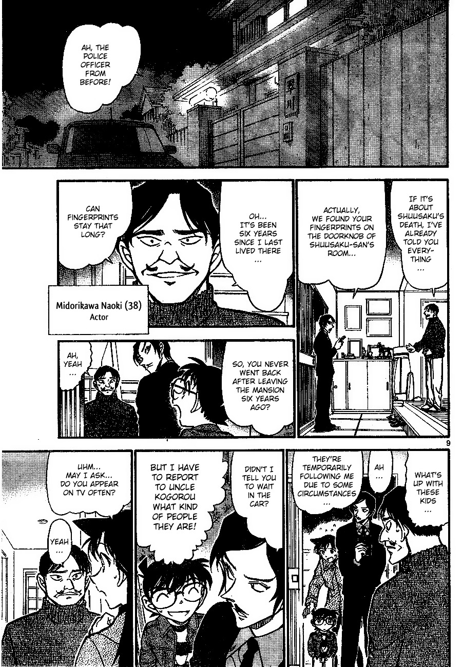 Detective Conan Chapter 683  Online Free Manga Read Image 9