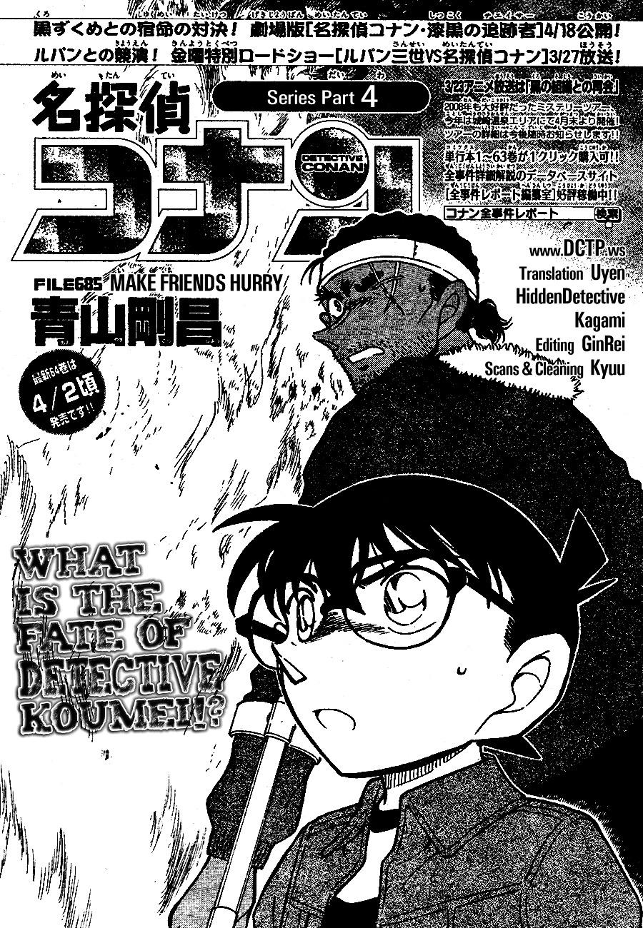 Detective Conan Chapter 685  Online Free Manga Read Image 1
