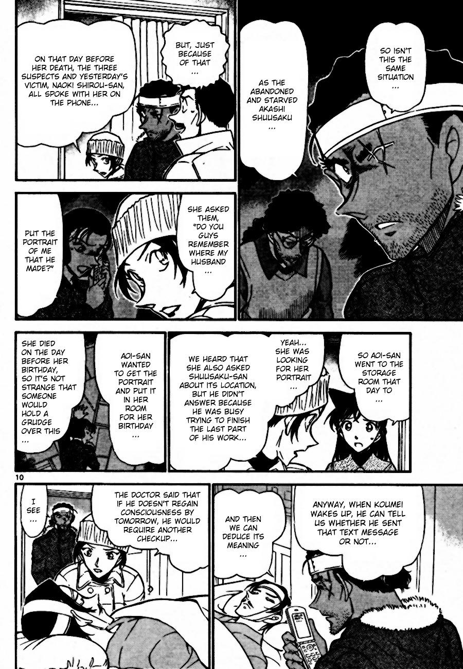 Detective Conan Chapter 685  Online Free Manga Read Image 10