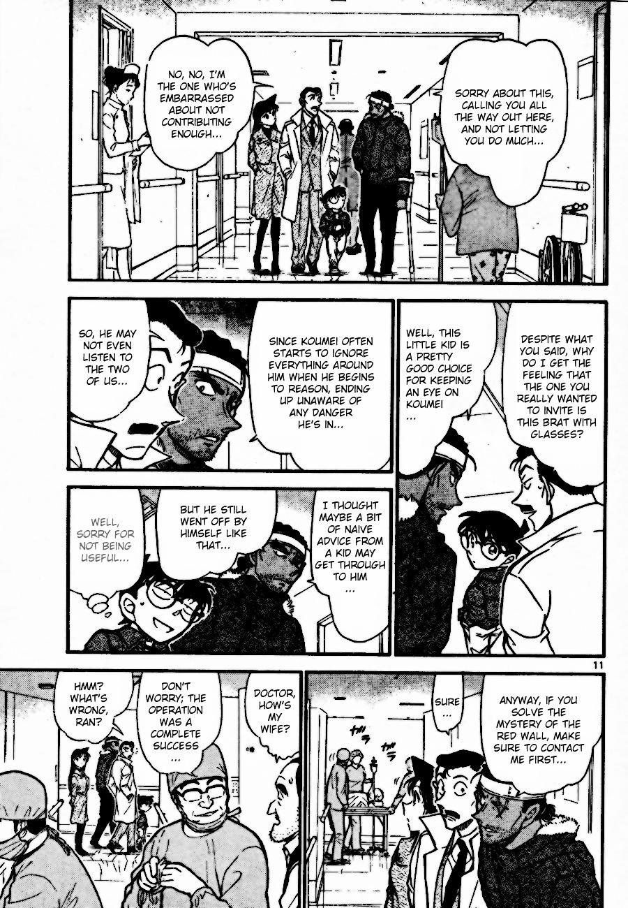 Detective Conan Chapter 685  Online Free Manga Read Image 11
