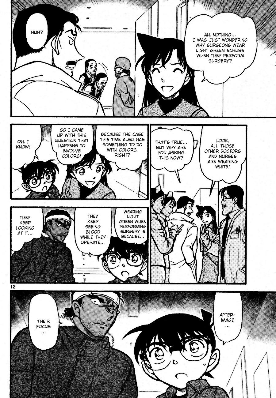 Detective Conan Chapter 685  Online Free Manga Read Image 12