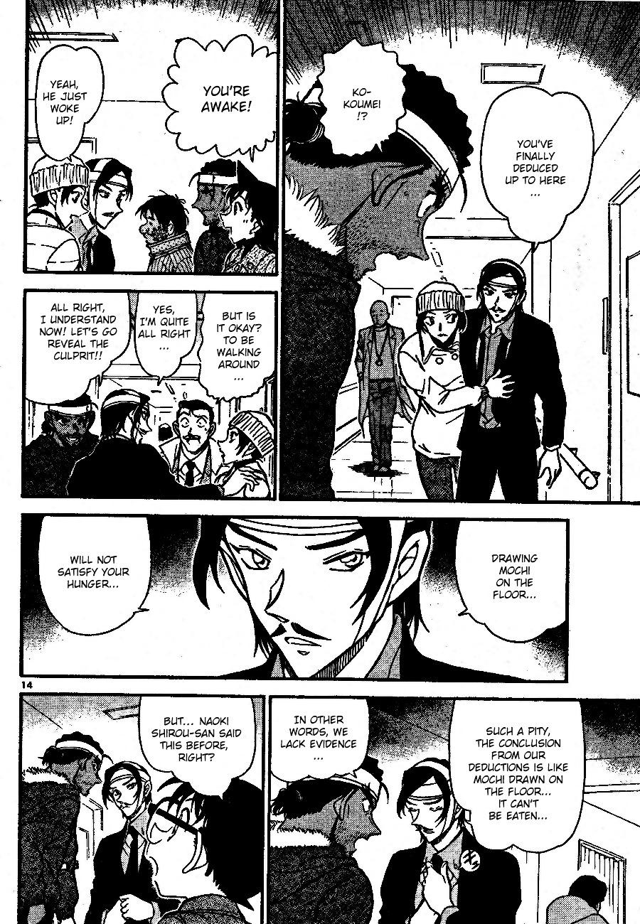 Detective Conan Chapter 685  Online Free Manga Read Image 14