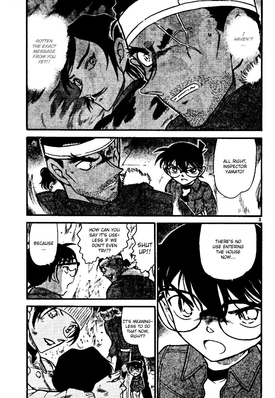 Detective Conan Chapter 685  Online Free Manga Read Image 3