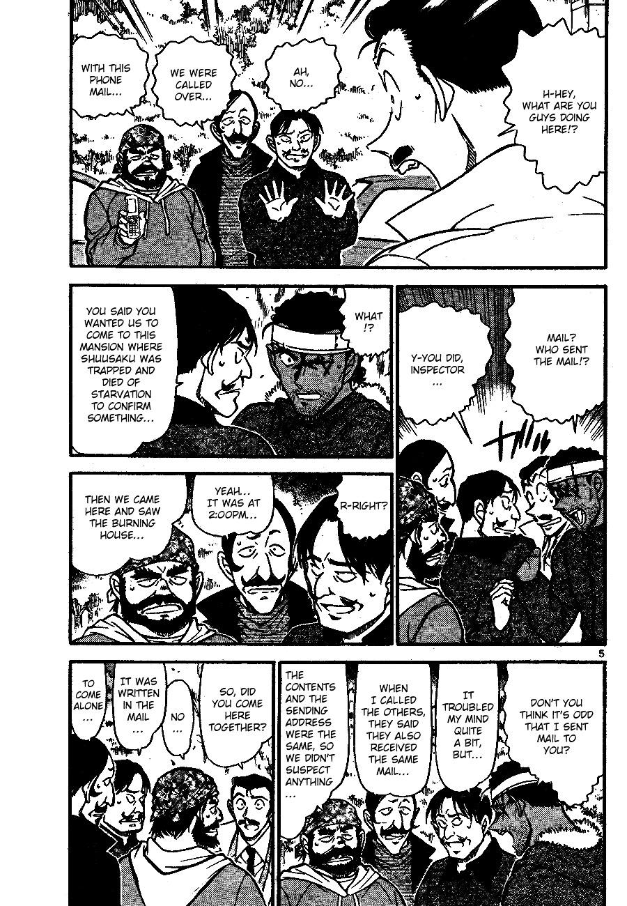 Detective Conan Chapter 685  Online Free Manga Read Image 5