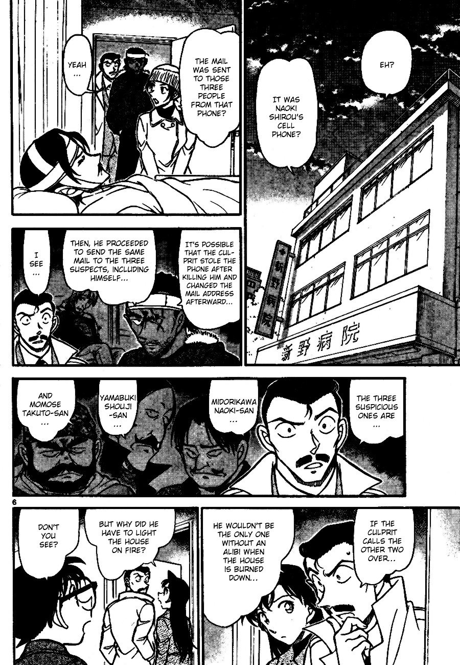 Detective Conan Chapter 685  Online Free Manga Read Image 6