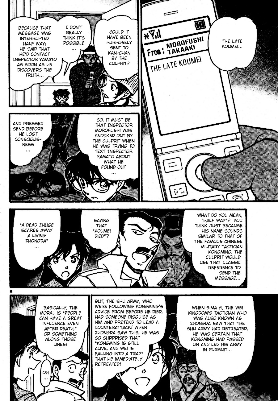 Detective Conan Chapter 685  Online Free Manga Read Image 8