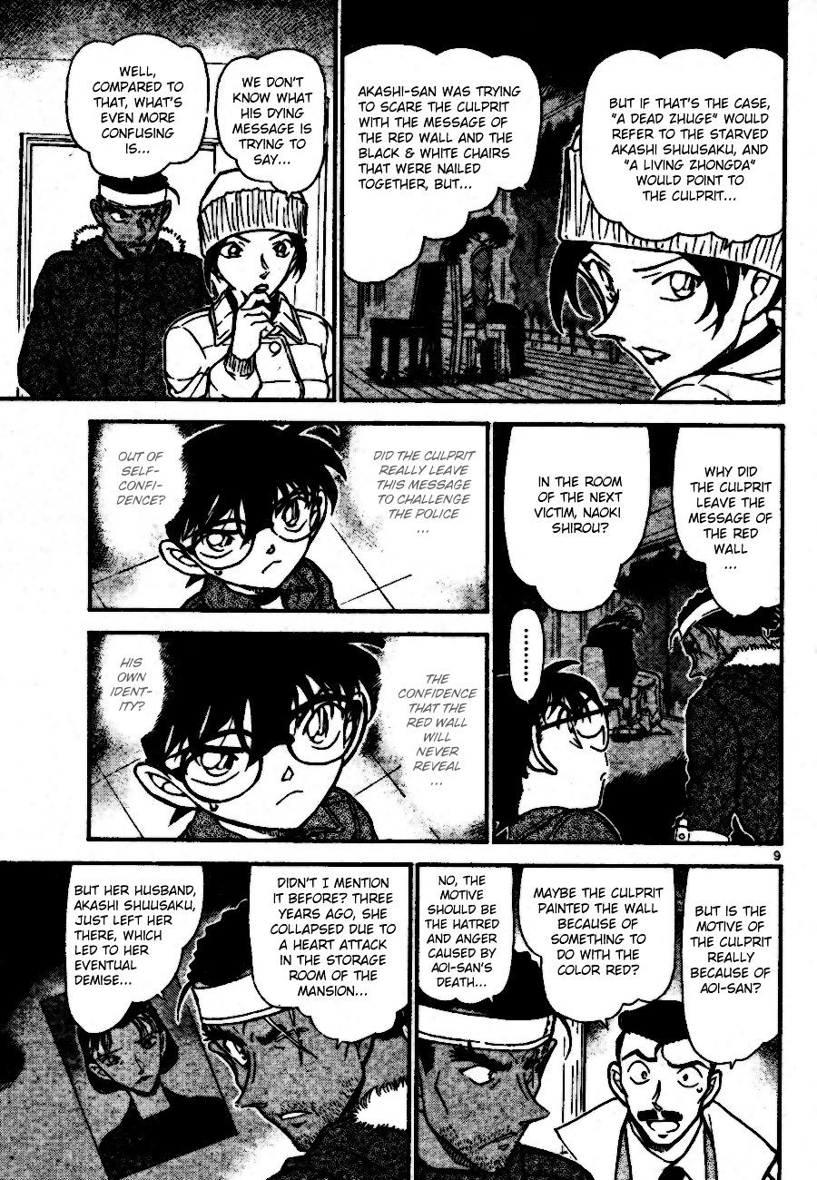 Detective Conan Chapter 685  Online Free Manga Read Image 9