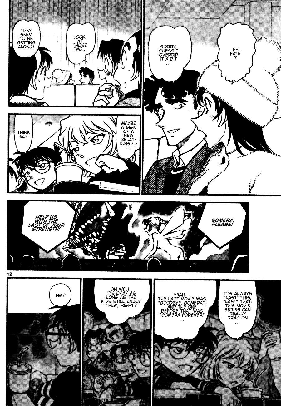 Detective Conan Chapter 687  Online Free Manga Read Image 12