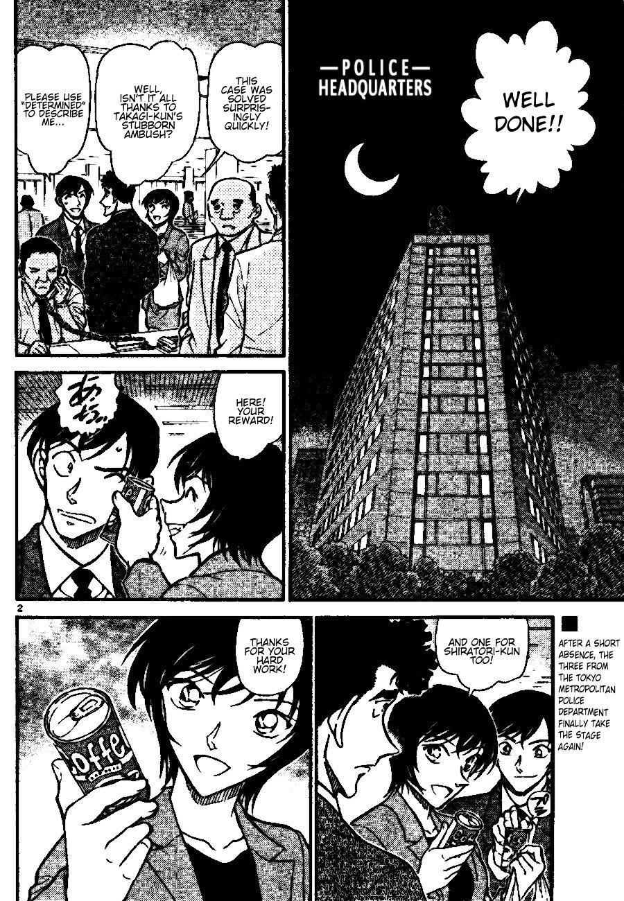 Detective Conan Chapter 687  Online Free Manga Read Image 2