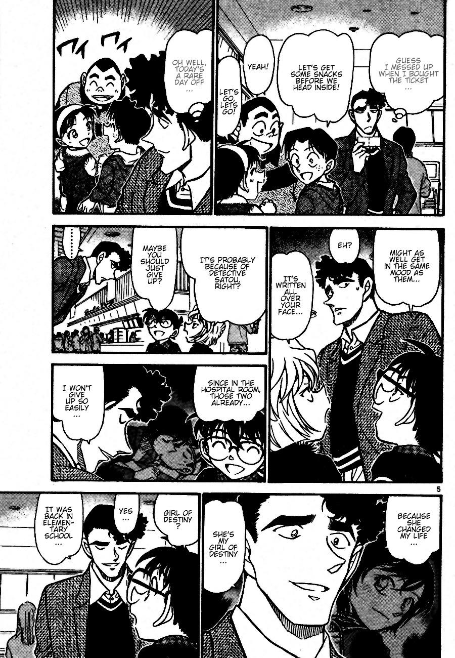 Detective Conan Chapter 687  Online Free Manga Read Image 5