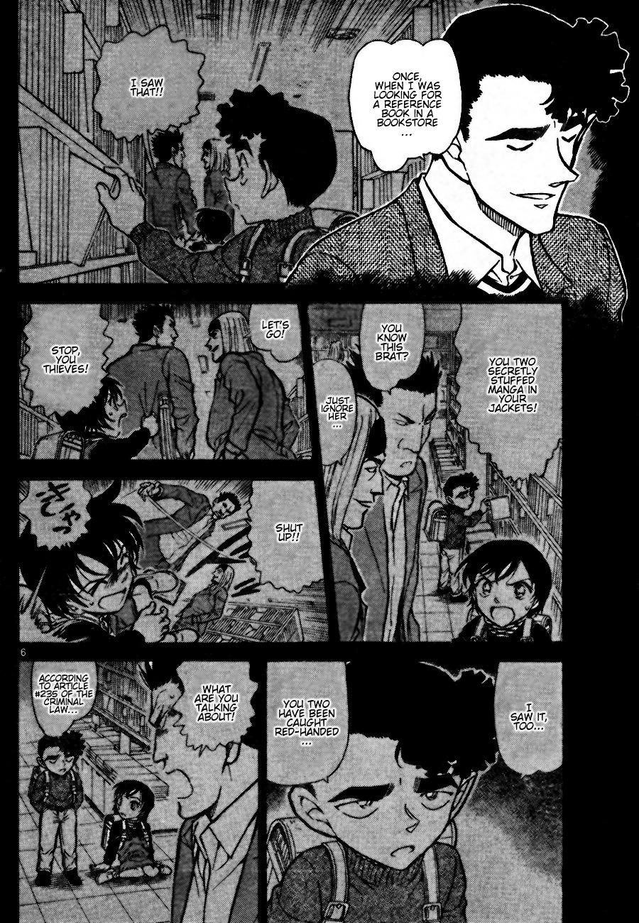 Detective Conan Chapter 687  Online Free Manga Read Image 6