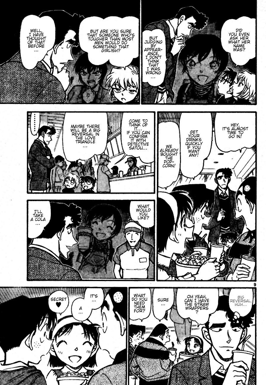 Detective Conan Chapter 687  Online Free Manga Read Image 9