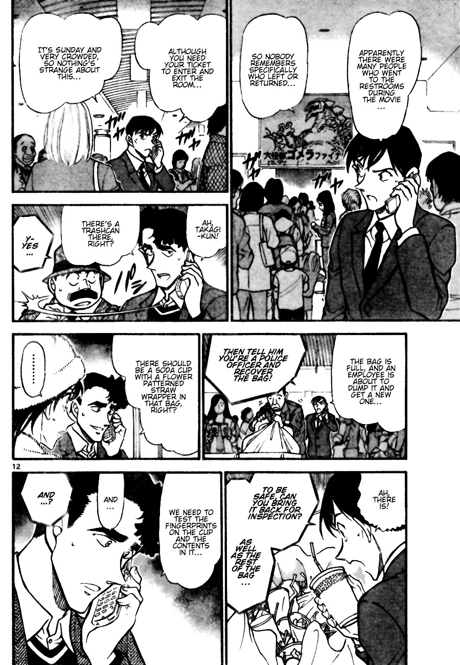 Detective Conan Chapter 688  Online Free Manga Read Image 12