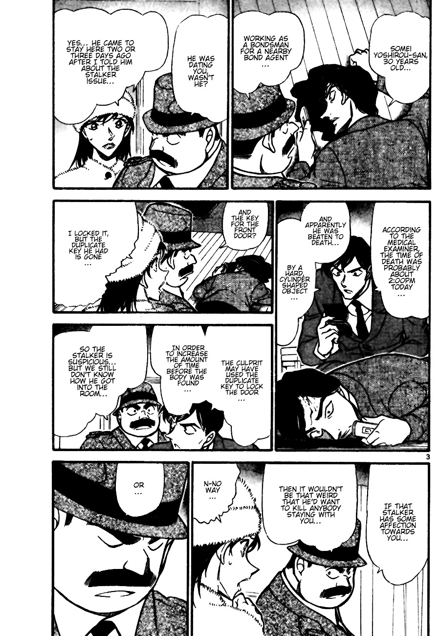 Detective Conan Chapter 688  Online Free Manga Read Image 3