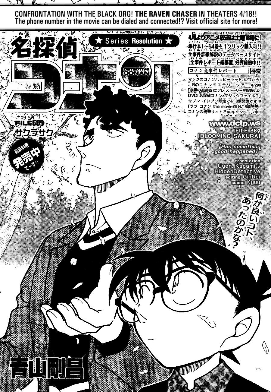 Detective Conan Chapter 689  Online Free Manga Read Image 1