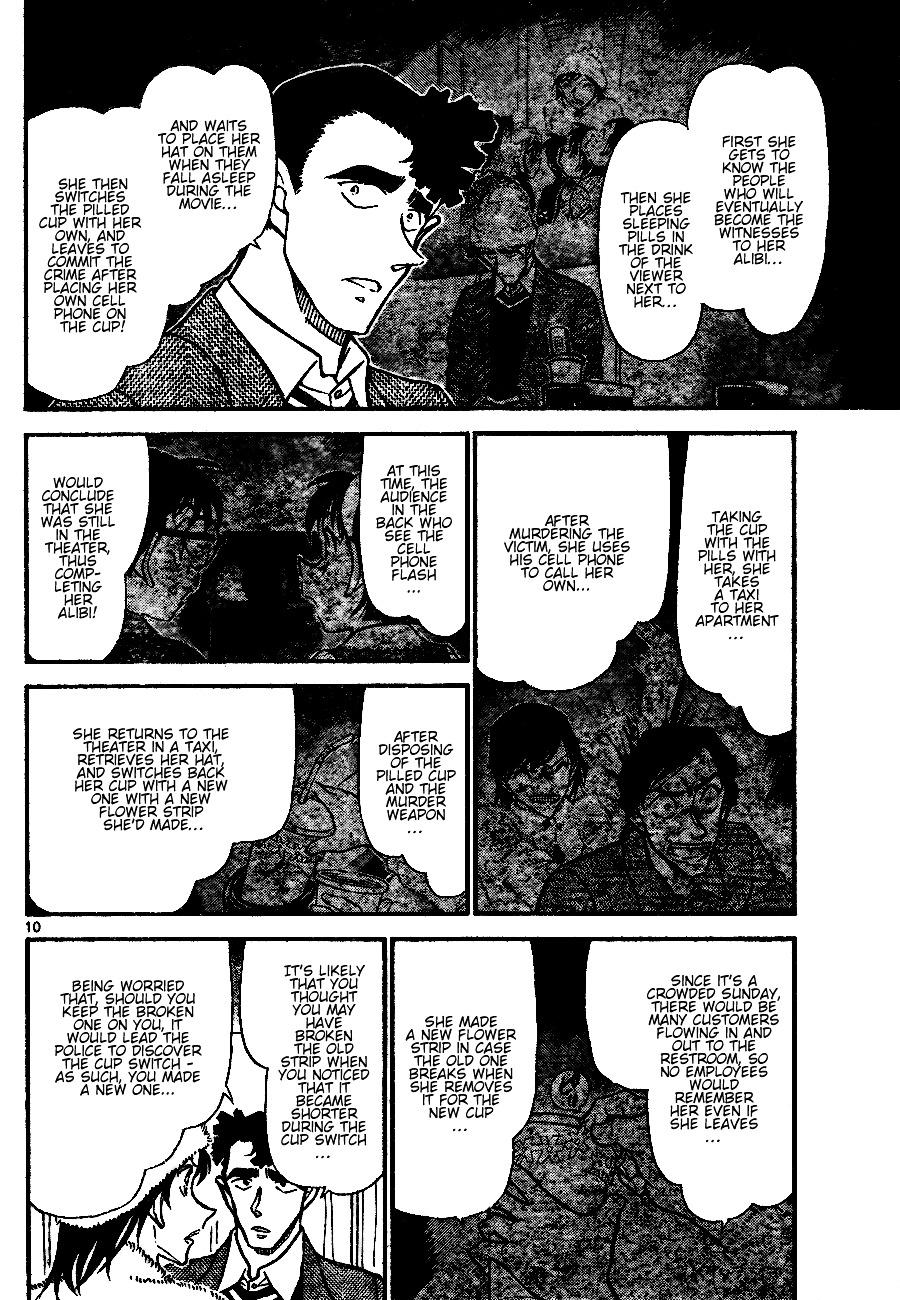 Detective Conan Chapter 689  Online Free Manga Read Image 10