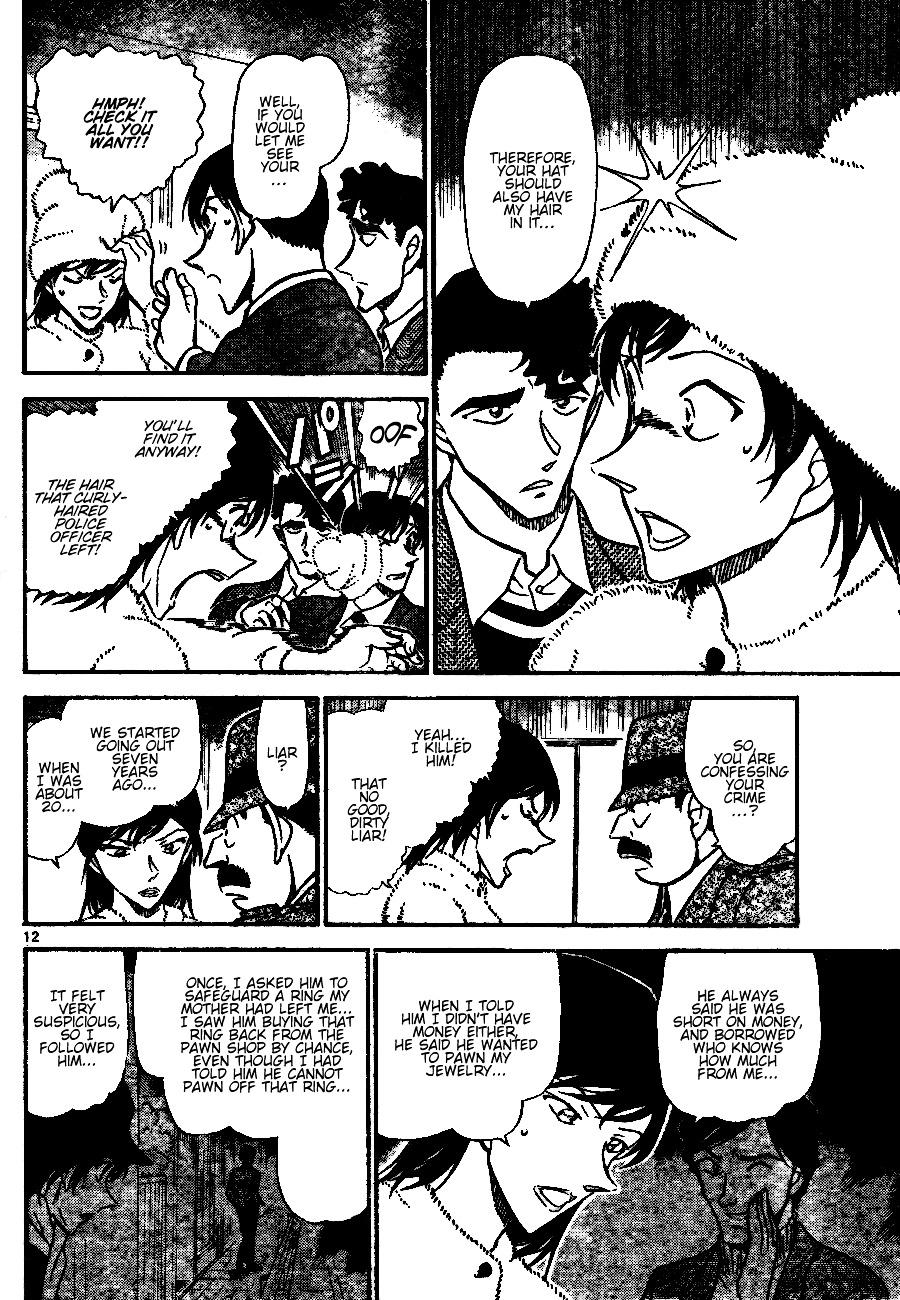 Detective Conan Chapter 689  Online Free Manga Read Image 12