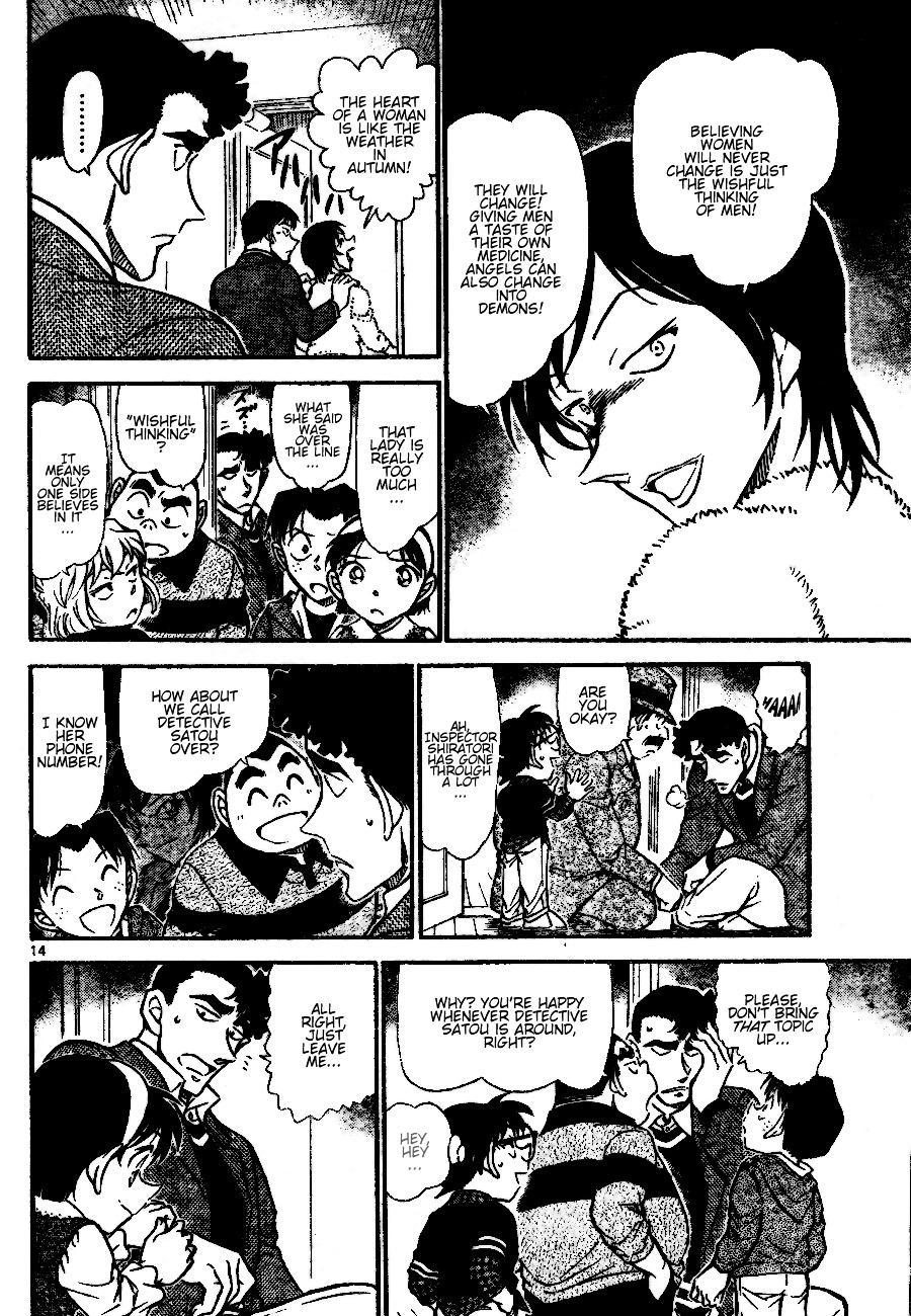 Detective Conan Chapter 689  Online Free Manga Read Image 14