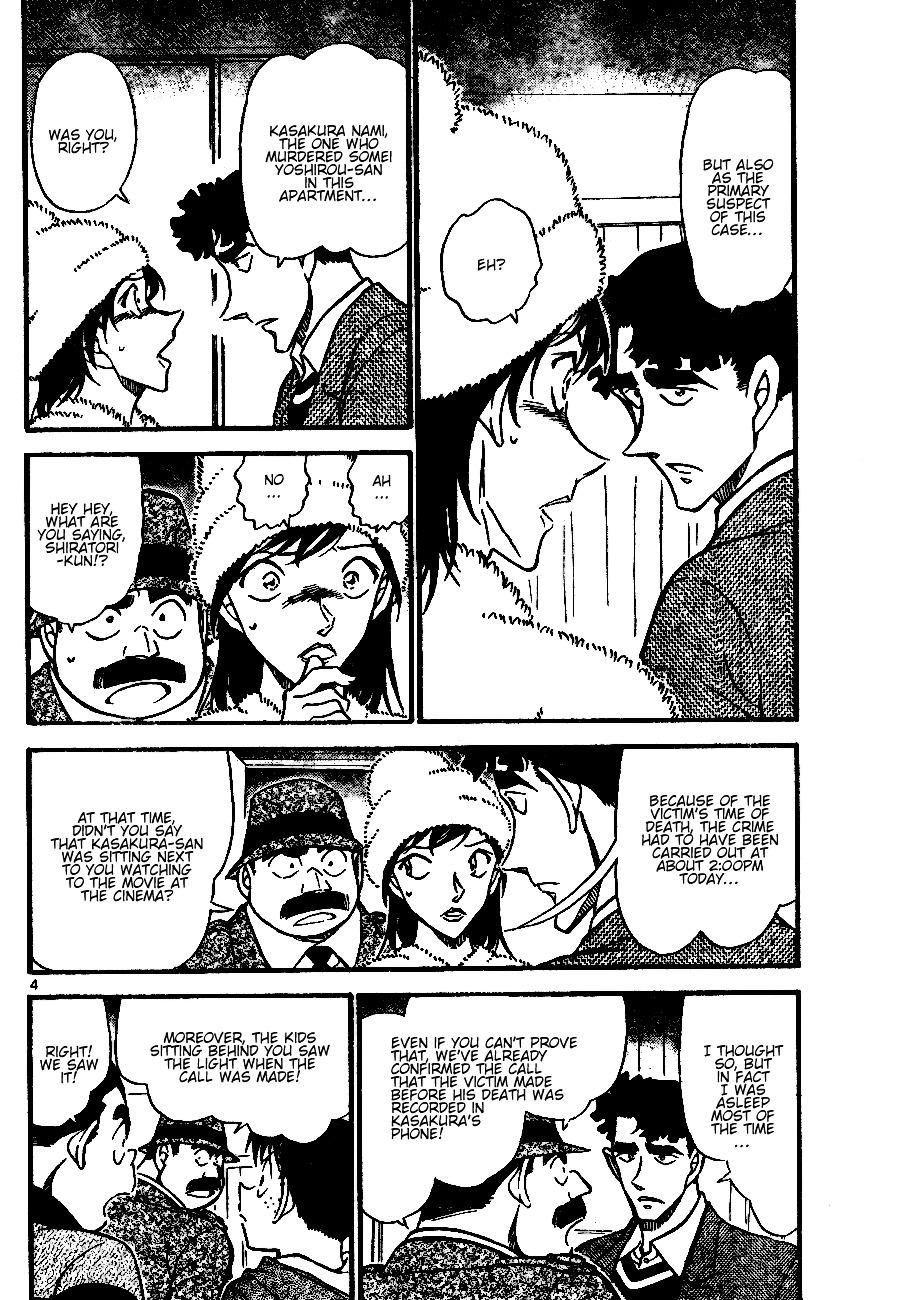 Detective Conan Chapter 689  Online Free Manga Read Image 4