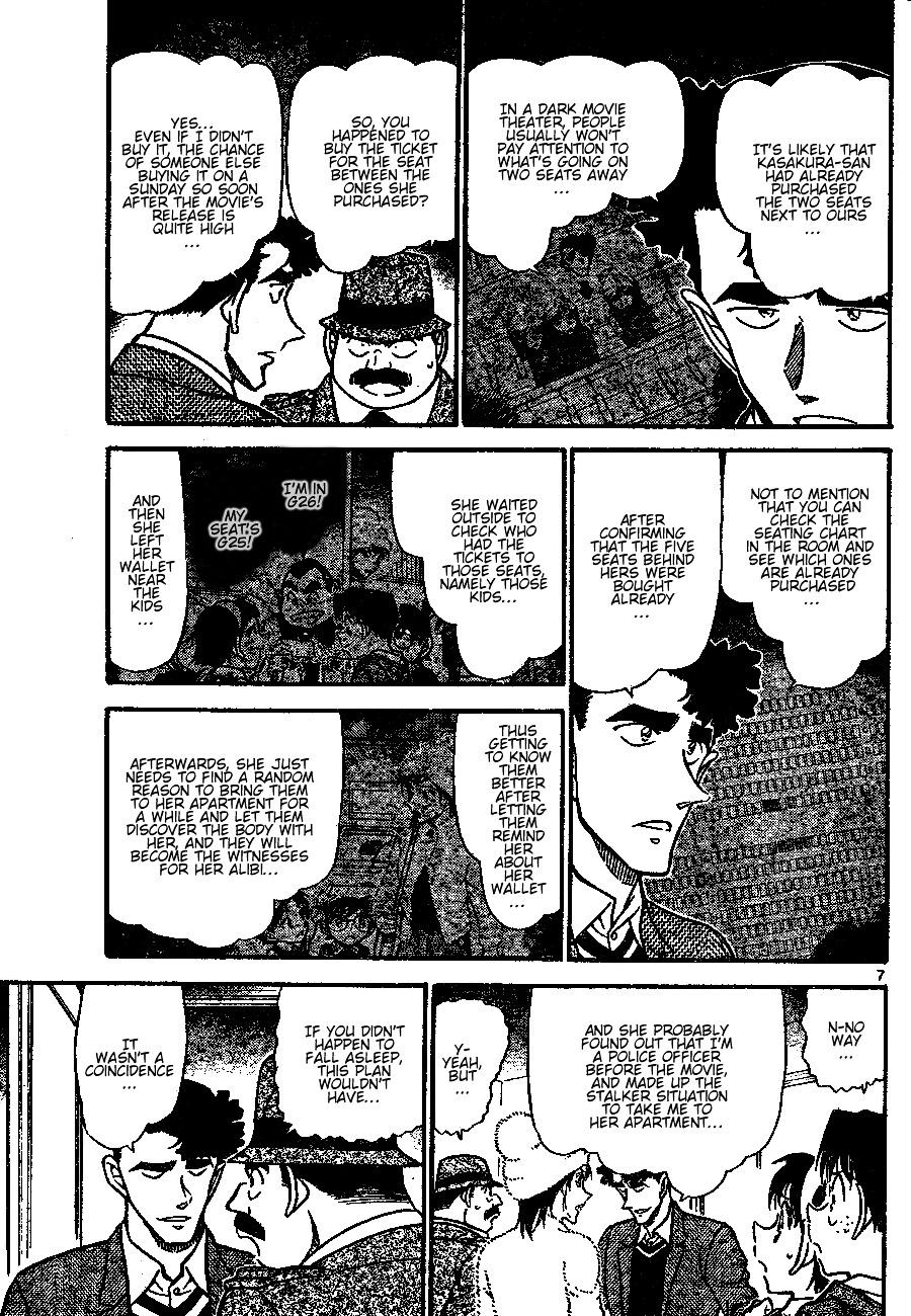Detective Conan Chapter 689  Online Free Manga Read Image 7