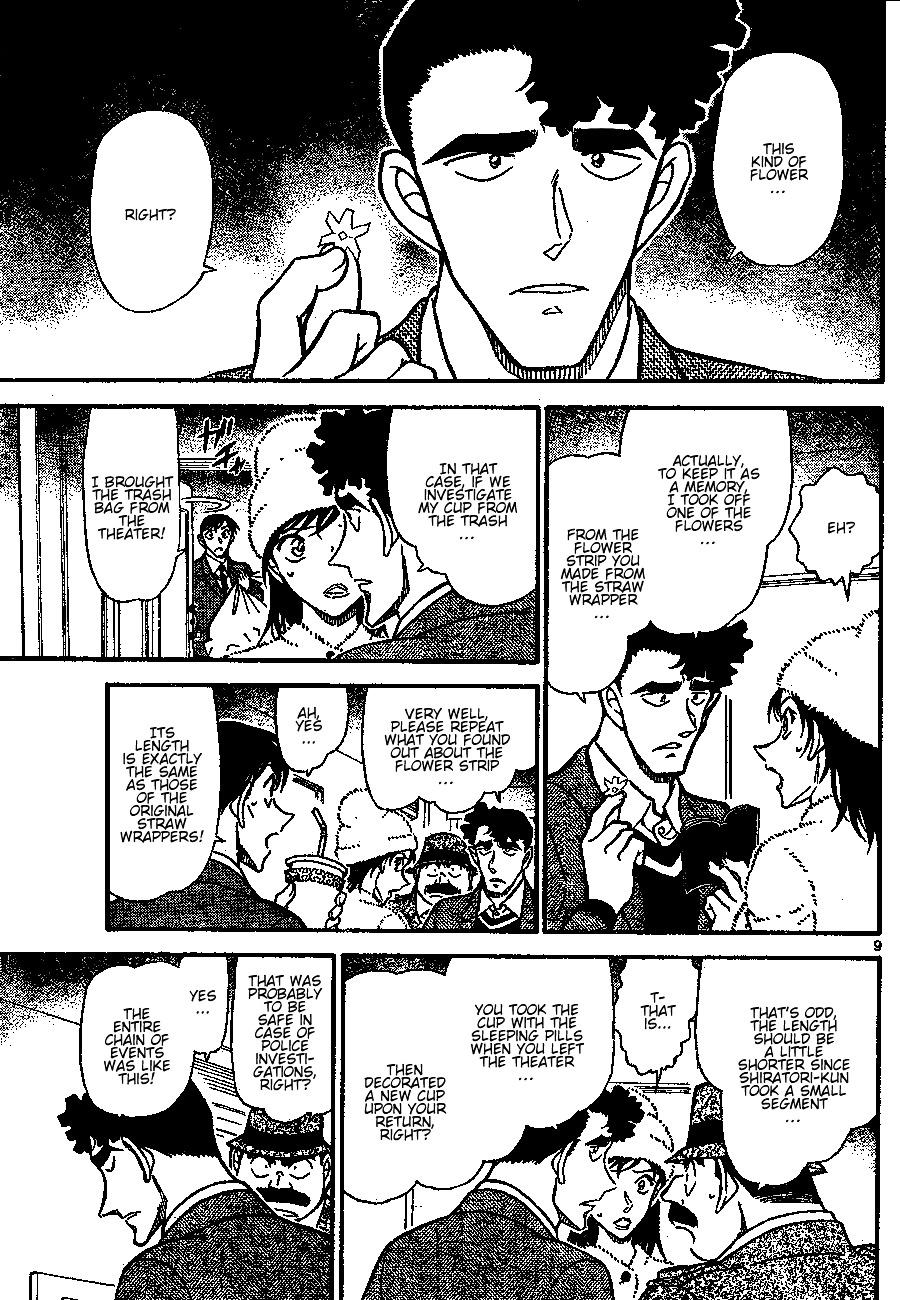 Detective Conan Chapter 689  Online Free Manga Read Image 9