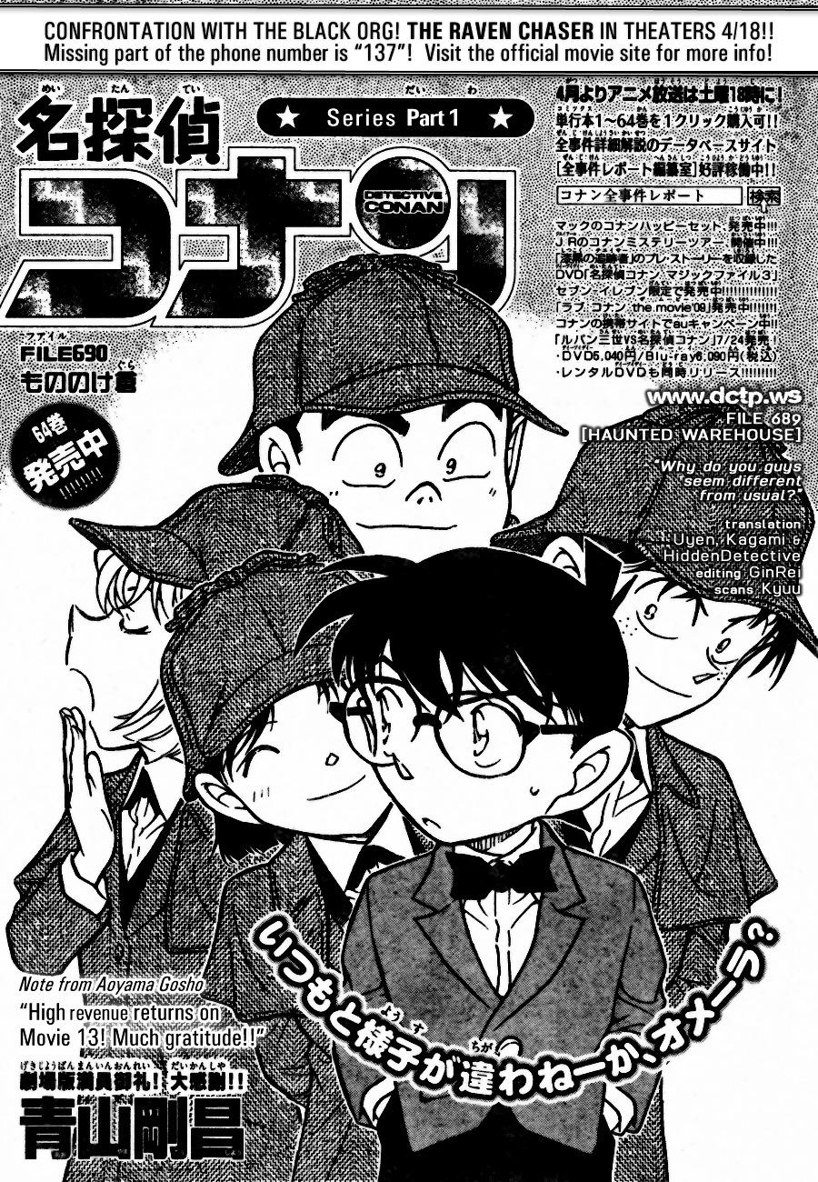 Detective Conan Chapter 690  Online Free Manga Read Image 1