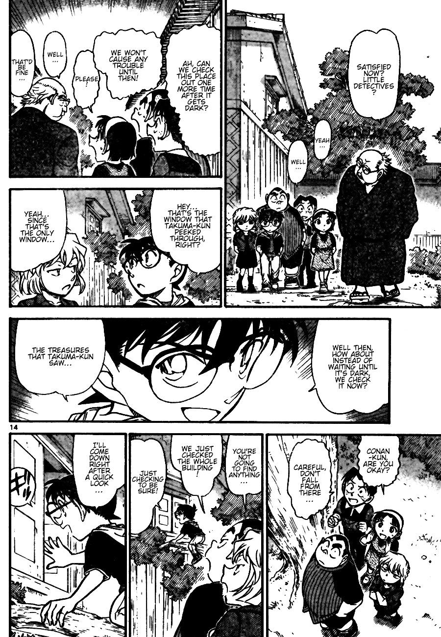 Detective Conan Chapter 690  Online Free Manga Read Image 14