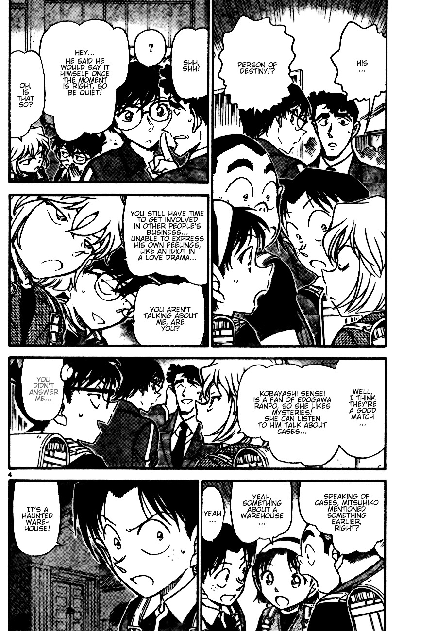 Detective Conan Chapter 690  Online Free Manga Read Image 4