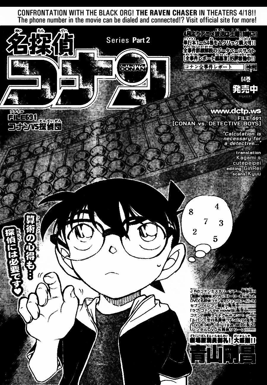 Detective Conan Chapter 691  Online Free Manga Read Image 1
